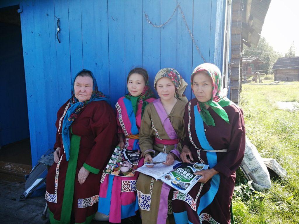 Жительницы стойбища Уватского района